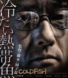 Cold Fish (Blu-ray) (Japan Version)