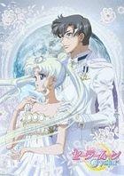 Pretty Guardian Sailor Moon Crystal Vol.11 (DVD) (Normal Edition)(Japan Version)