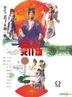 Legend Of Wong Tai Sin (DVD) (End) (TVB Drama) (US Version)