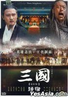 Three Kingdoms – Gui Su (The Movie) (DVD) (Taiwan Version)
