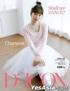 D-icon Vol.11 IZ*ONE Shall we dance? - Kim Chae Won