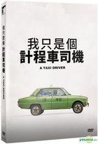 A Taxi Driver (2017) (DVD) (English Subtitled) (Taiwan Version)