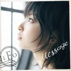 Message (Jacket B)(SINGLE+DVD)(First Press Limited Edition)(Japan Version)
