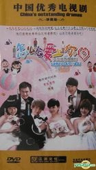 Why Love You (DVD) (End) (China Version)