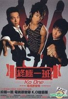 Ko One Original Soundtrack (CD+VCD)