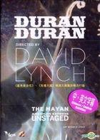 Duran Duran - The Mayan American Express Unstaged (DVD) (Hong Kong Version)