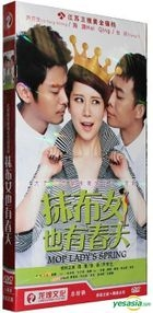 Mop Lady's Spring (H-DVD) (End) (China Version)