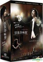 Beethoven Virus (DVD) (Multi-audio) (MBC TV Drama) (Taiwan Version)