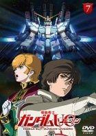 Mobile Suit Gundam Unicorn (DVD) (Vol. 7) (English Subtitled) (Japan Version)