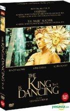 The King Is Dancing (DVD) (Korea Version)