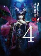 Thunderbolt Fantasy Torikenyuki 3 Vol.4 (DVD) (Japan Version)