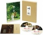A Samurai Chronicle (DVD)(Japan Version)