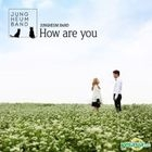 Jungheum Band Vol. 1 - How Are You