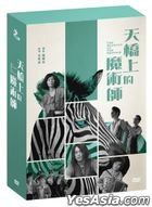 The Magician On The Skywalk (2021) (DVD) (Ep. 1-11) (End) (Taiwan Version)