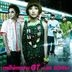 Naki Natsu (SINGLE+DVD)(First Press Limited Edition)(Japan Version)
