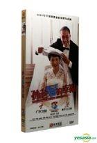 Sun Lao Stubborn (HDVD) (Ep. 1-40) (End) (China Version)