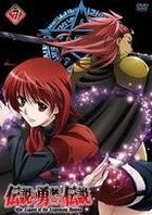 The Legend of the Legendary Heroes (DVD) (Vol.7) (Japan Version)