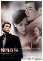 Love At Dusk (DVD) (Ep.1-36) (End) (Taiwan Version)