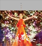Stella Live Concert (2DVD) (Deluxe Edition)