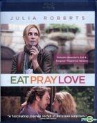 Eat Pray Love (2010) (Blu-ray) (Hong Kong Version)