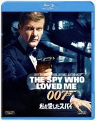 The Spy Who Loved Me (Blu-ray)(Japan Version)
