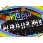 Hello! Project Kenshuusei Happyouki 2021 June Rainbow  (Japan Version)