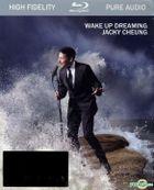 醒著做夢 (Blu-ray Audio) (台湾版)