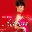 Actress (Japan Version)