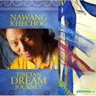 Nawang Khechog - Tibetan Dream Journey (Korea Version)