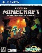 Minecraft PlayStationVita Edition (Japan Version)