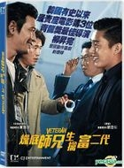 Veteran (2015) (DVD) (Hong Kong Version)