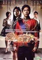 The King 2 Hearts (DVD) (End) (Multi-audio) (MBC TV Drama) (Taiwan Version)