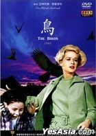 The Birds (1963) (DVD) (Taiwan Version)