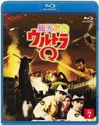 Sotennenshoku Ultra Q 7 (Blu-ray)(Japan Version)