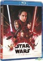 Star Wars: The Last Jedi (2017) (Blu-ray) (Hong Kong Version)