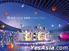Arafes 2020 at Kokuritsu Kyougijou (First Press Normal Edition) (Taiwan Version)