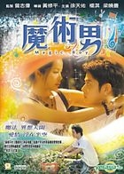Magic Boy (DVD) (Hong Kong Version)