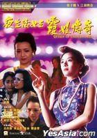 Queen Of Underworld (1991) (DVD) (2020 Reprint) (Hong Kong Version)