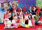 Girls' Generation Vol. 4 - I Got a Boy (Random Version)