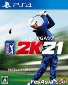 ゴルフ PGAツアー 2K21 (日本版)