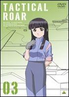 Tactical Roar 3 (Japan Version)