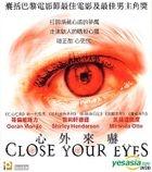 Close Your Eyes (Hong Kong Version)
