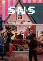 V siti (DVD)(Japan Version)
