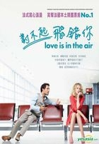 Love Is In The Air (2013) (DVD) (Hong Kong Version)