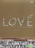 2007 Love Songs Collection Karaoke (DVD)