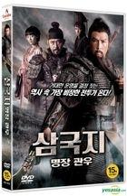 The Lost Bladesman (DVD) (Korea Version)