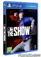 MLB The Show 20 (Asian English Version)