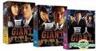 Giant (DVD) (End) (Multi-audio) (English Subtitled) (SBS Drama) (Singapore Version)