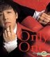 Only One (Japan Version)