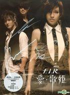 Love Diva (Autographed Version)